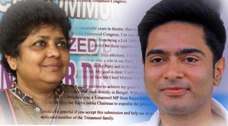 Arpita Ghosh writes to Abhishek Banerjee after resigning from MP Post | Sangbad Pratidin