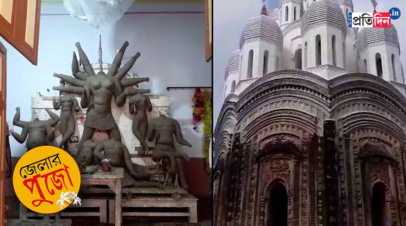 Durga Puja 2021: This family of Bankura worships goddess Durga as the savior from bandits | Sangbad Pratidin