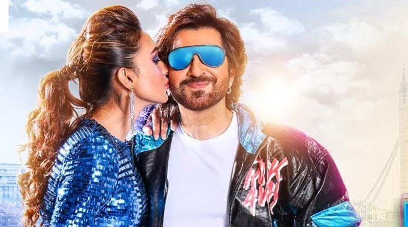 Here is the trailer of Jeet and Mimi Chakraborty starrer Baazi | Sangbad Pratidin