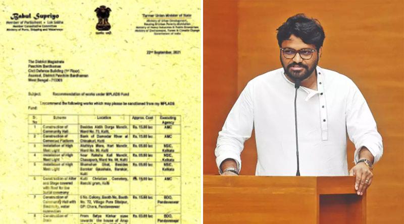 Babul Supriyo clears his MPLAD money | Sangbad Pratidin