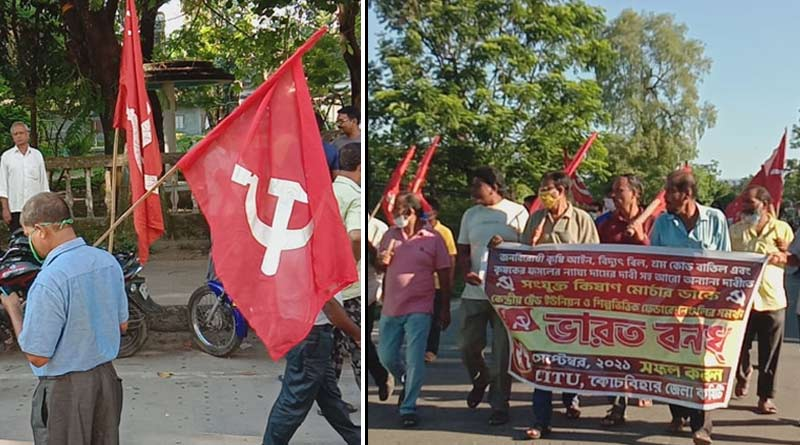 Bharat Bandh: rail and road block across West Bengal to support general strike to withdraw new farm laws | Sangbad Pratidin