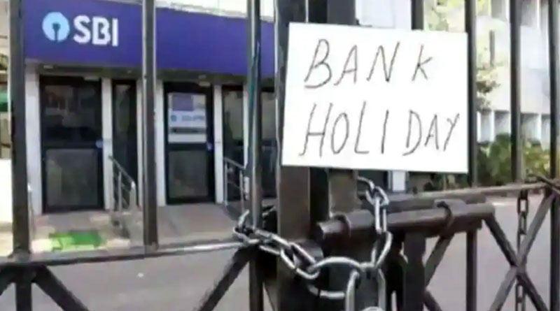 Banks will be closed for 17 days in November 2021 | Sangbad Pratidin