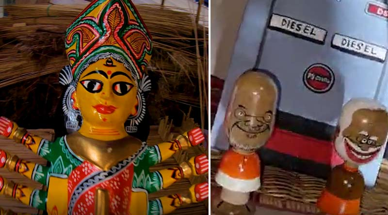 Durga Puja 2021: Mamata Banerjee, Rahul Gandhi and Narendra Modi's idol to be placed at Beleghata Durga Puja pandal | Sangbad Pratidin