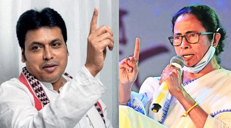 Mimicking CM Mamata Banerjee Tripura CM Biplab Deb launches helpline | Sangbad Pratidin