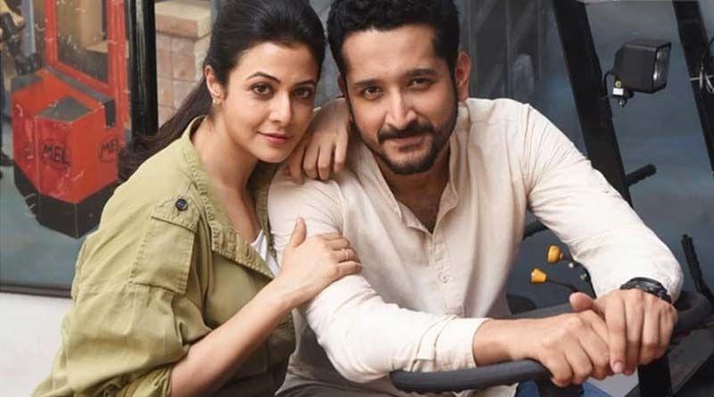 Parambrata Chatterjee and Koel Mallick starrer Bony Movie trailer out | Sangbad Pratidin