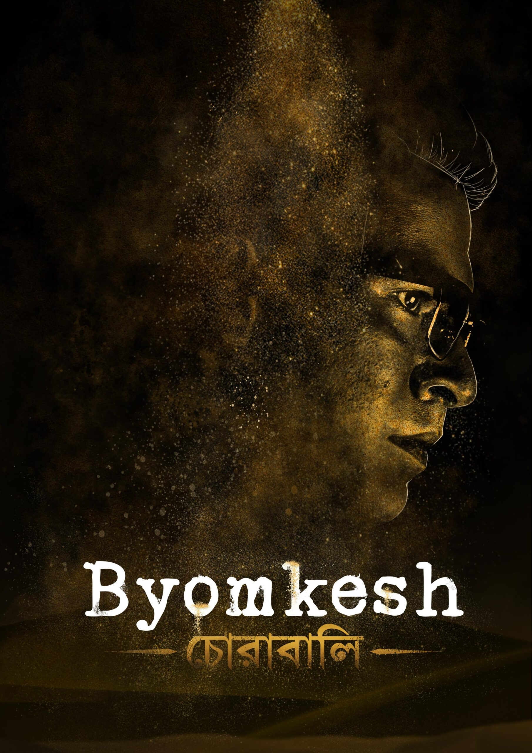 Byomkesh season 7
