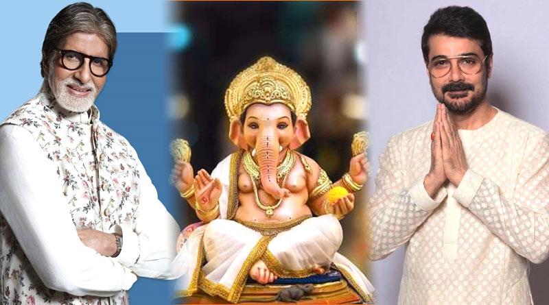 Bengali and Bollywood celebs celebrated Ganesh Puja 2021 | Sangbad Pratidin