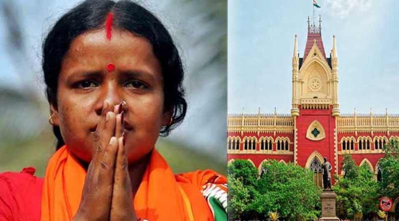 Calcutta High court relief to BJP MLA Chandana Bauri | Sangbad Pratidin