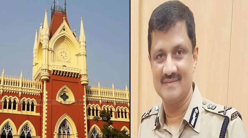 Calcutta HC summons West Bengal DG in ponzi scam case   Sangbad Pratidin