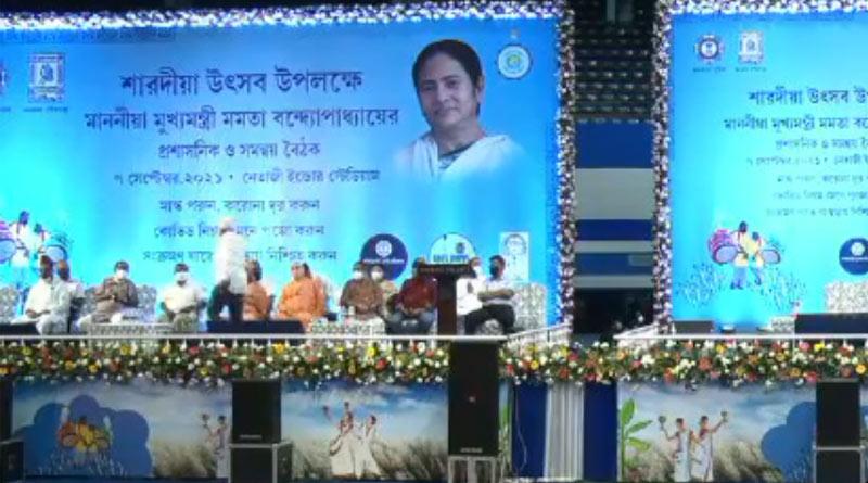Durga Puja 2021: Bengal govt to give 50 thousand each to clubs | Sangbad Pratidin