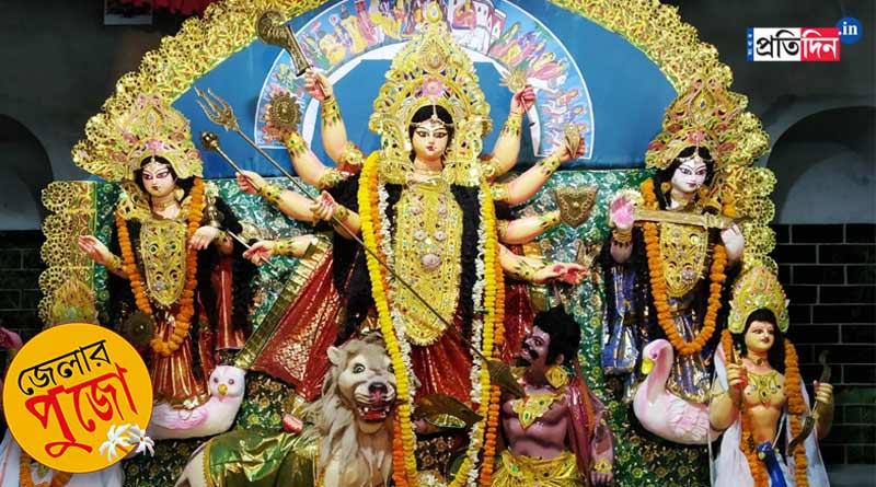 South 24 Pargana's Debsarka family get into Durga Puja mode | Sangbad Pratidin