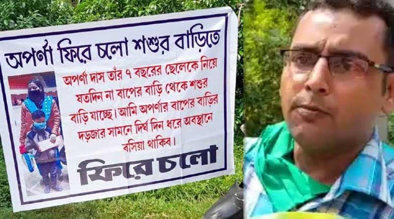 A student stage protest in front of in laws house in Durgapur | Sangbad Pratidin