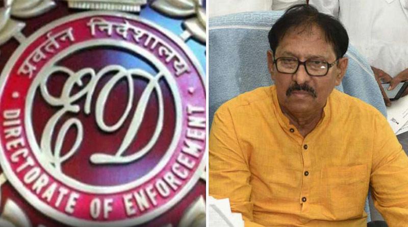 ED skips summon by West Bengal speaker on Narada row | Sangbad Pratidin