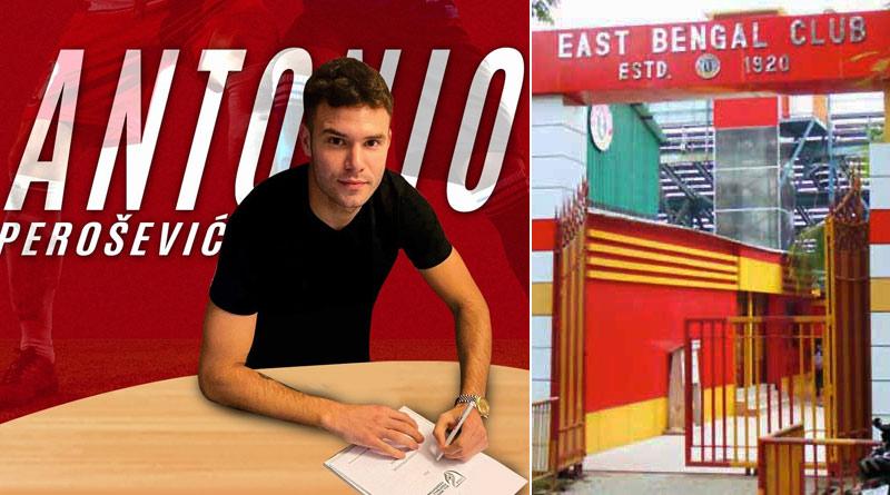 SC East Bengal signs croatia forward Antonio Perosev