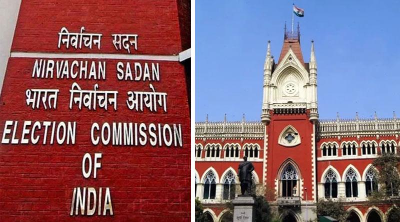 PIL at Calcutta High Court on Bhabanipur by-polls | Sangbad Pratidin