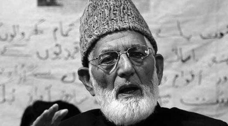 FIR over draping of Hurriyat leader Syed Ali Shah Geelani's body in 'Pakistan flag' | Sangbad Pratidin