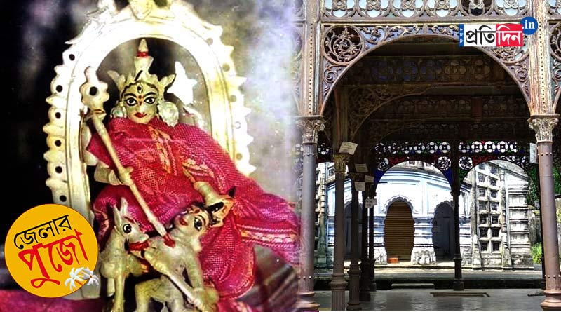 Narajole Raj Bari Durga Puja of Ghatal has a bizarre ritual | Sangbad Pratidin