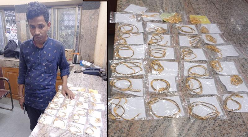 Huge Gold ornaments discovered from Dum Dum Station, arrested 1   Sangbad Pratidin