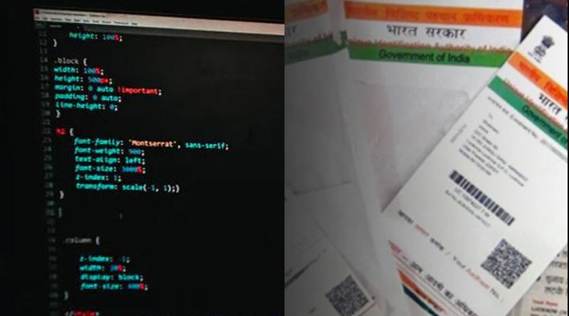 Chinese hackers targeted Aadhaar database। Sangbad Pratidin
