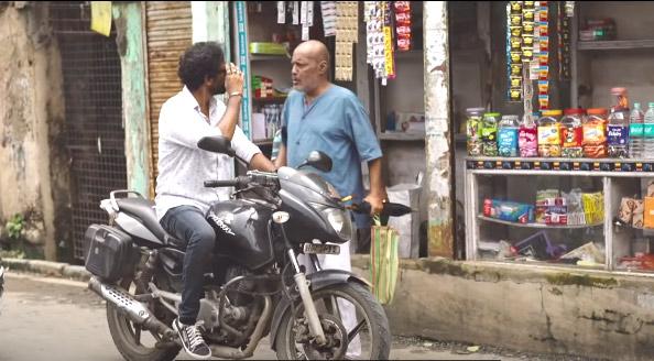 Short Film Hare Krishna