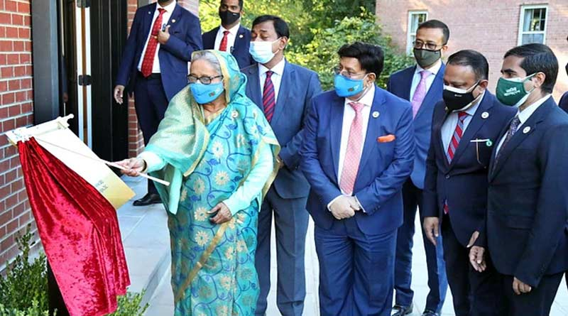 PM Sheikh Hasina inaugurates Bangladesh House in Maryland | Sangbad Pratidin