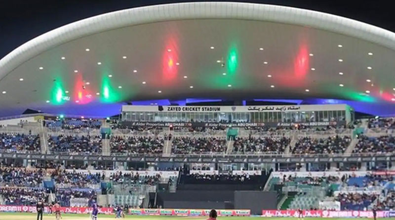 IPL 2021: Limited spectators to be allowed at IPL matches in UAE | Sangbad Pratidin