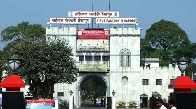 Ichapur rifle factory's treasurer allegedly arrested by CBI । Sangbad Pratidin