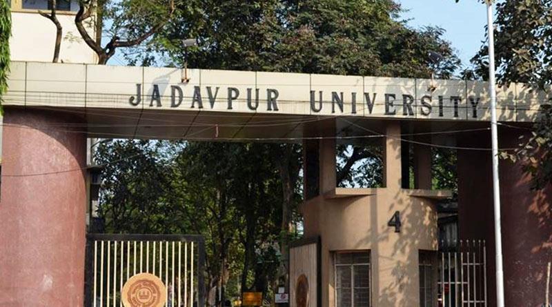 Jadavpur University professor accused of rape removed from post   Sangbad Pratidin