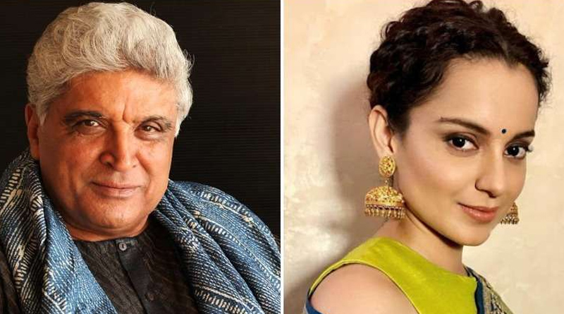 Kangana Ranaut Javed Akhtar Face To Face In Court In Defamation Case | Sangbad Pratidin