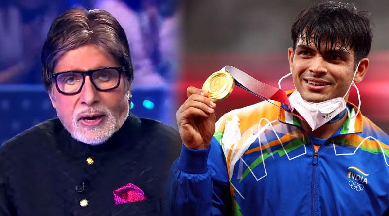 Olympic Gold medalist Neeraj Chopra at Amitabh Bachchan's KBC, see promo | Sangbad Pratidin