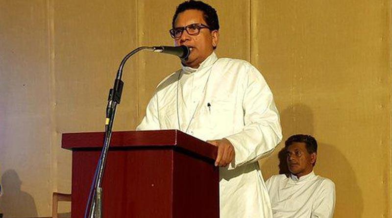 Kerala bishop Joseph Kallarangatt claims muslims have launched 'narcotics jihad', faces criticism । Sangbad Pratidin