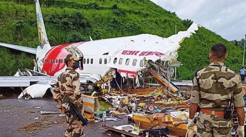 Govt. report claims Pilot error led to Air India Express crash in Kerala 2020 | Sangbad Pratidin