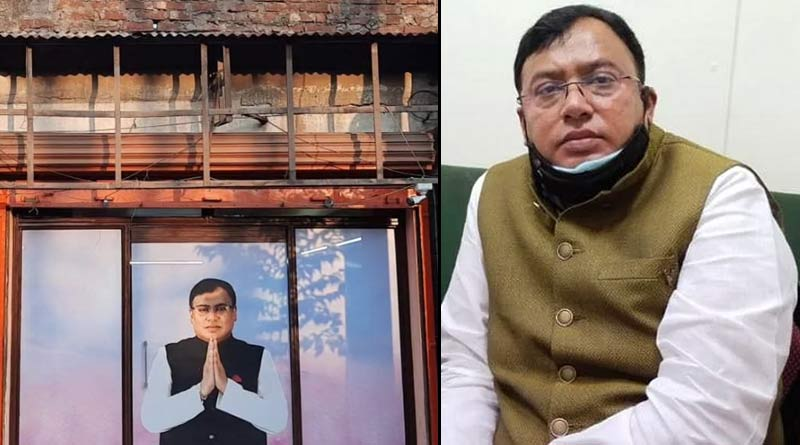 BJP MLA Krishna Kalyani may shift camp to TMC । Sangbad Pratidin