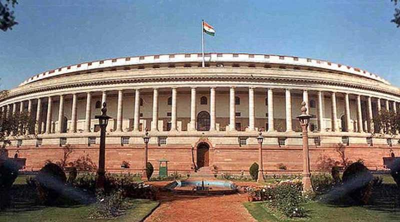 Lok Sabha Secretariat has invited applications for consultant posts । Sangbad Pratidin