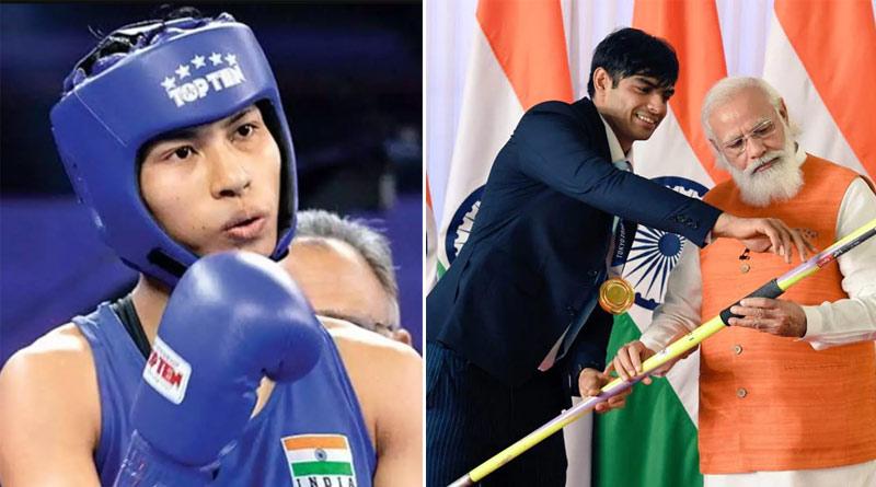 Lovlina's Gloves Fetch Rs 10 Cr, Neeraj Chopra's Javelin Crosses Rs 5 Cr at e-Auction of PM Modi's Mementos | Sangbad Pratidin