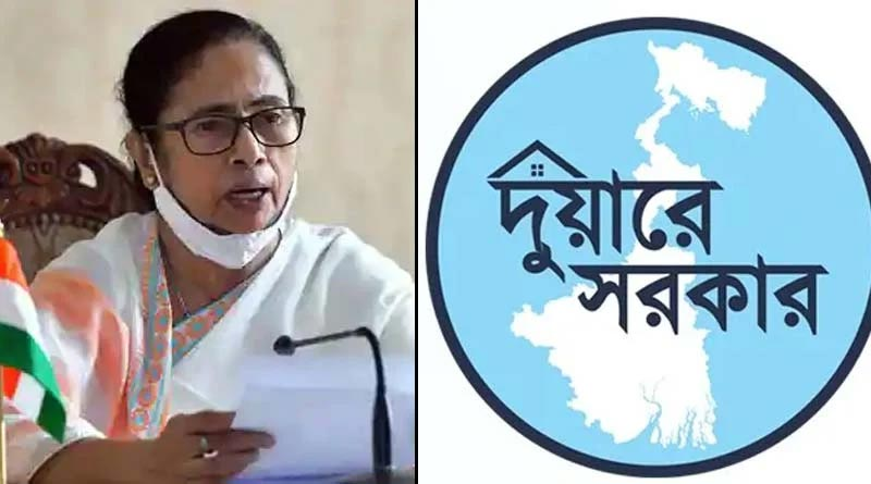 Many people have visited Duare Sarkar camps, tweeted Mamata Banerjee