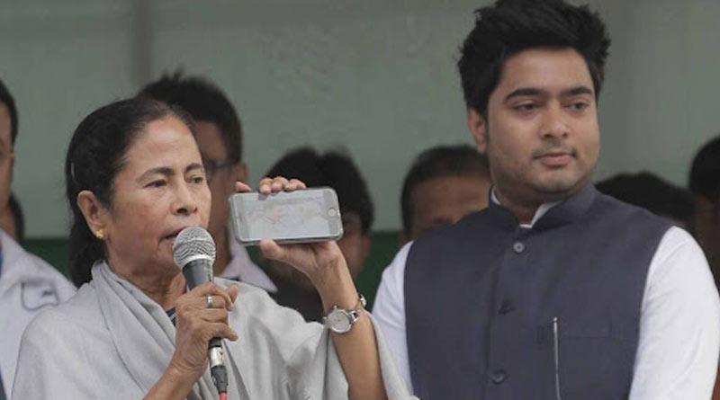 WB by-election: Mamata Banerjee and Abhishek Banerjee will be present at joint campaign at Bhabanipur | Sangbad Pratidin