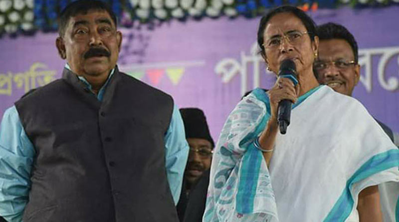 Youth from Suri arrested allegedly posting defamatory post with Mamata Banerjee and Anubrata Mondal | Sangbad Pratidin