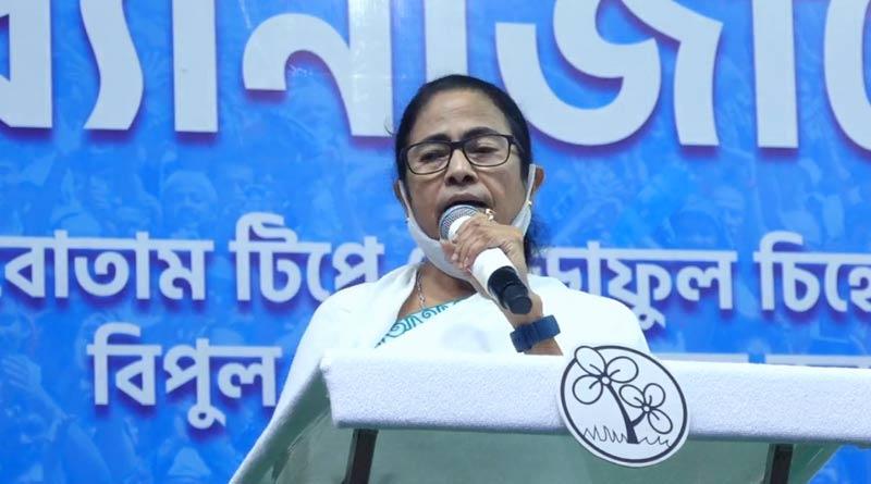 WB By-election: Mamata Banerjee attacks BJP by calling 'dancing dragon' | Sangbad Pratidin