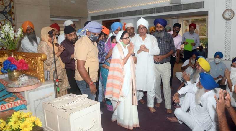 CM Mamata Banerjee visits Gurdwara Sant Kutiya ahead of By-Election | Sangbad Pratidin