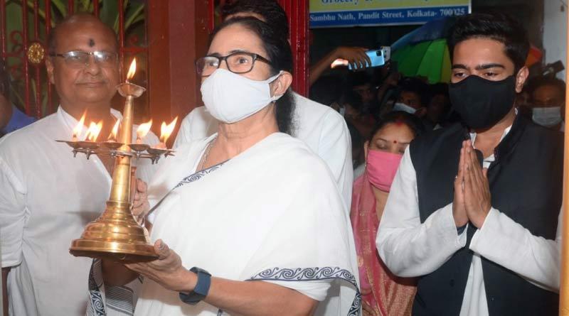 Mamata Banerjee visited temple of Bhabanipur । Sangbad Pratidin