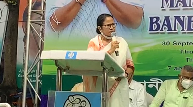 WB By-Election: Mamata Banerjee shows India from Bhabanipur, messege to BJP | Sangbad Pratidin