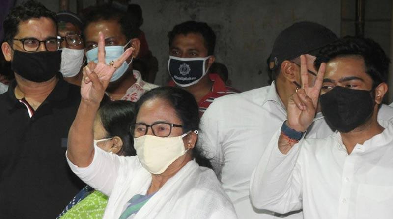 Prashant Kishore meets Mamata and Abhishek Banerjee at Nabanna | Sangbad Pratidin