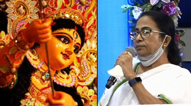 CM Mamata Banerjee addresses gathering ahead of Durga Puja | Sangbad Pratidin