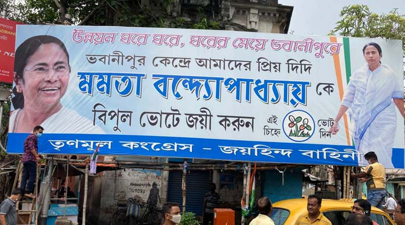 WB By Election: TMC starts campaign for Mamata Banerjee in Bhabanipur