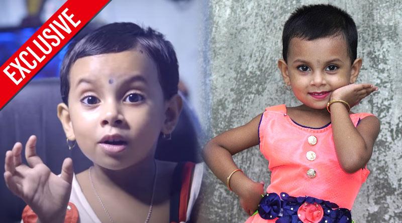 Netizens are amazed by the Manike Mage Hithe sung by little Kolkata girl Manu Buri   Sangbad Pratidin