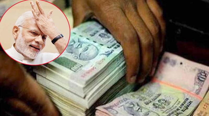 Bihar farmer gets Rs 1.60 lakh after bank error, refuses to return it saying PM Narendra Modi sent aid | Sangbad Pratidin