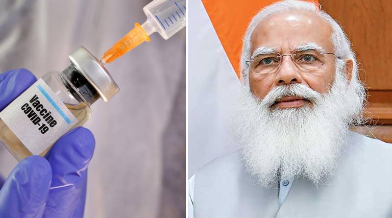 Alligation against Madhya Pradesh Govt. for fake COVID-19 vaccination to record vaccination numbers on PM Narendra Modi Birthday | Sangbad Pratidin