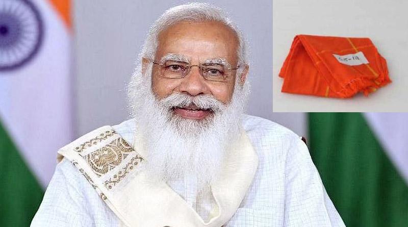 PM Modi's shawl fetches Rs 1 crore in auction till now। Sangbad Pratidin