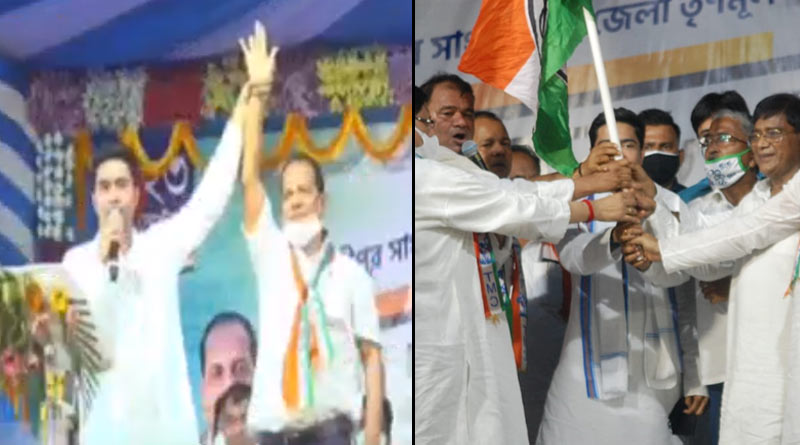 Ex Congress MLA of Farakka Moinul Hoque joins TMC | Sangbad Pratidin